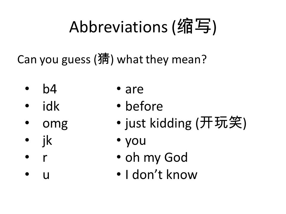 Abbreviations ( 缩写 ) Can you guess ( 猜 ) what they mean.