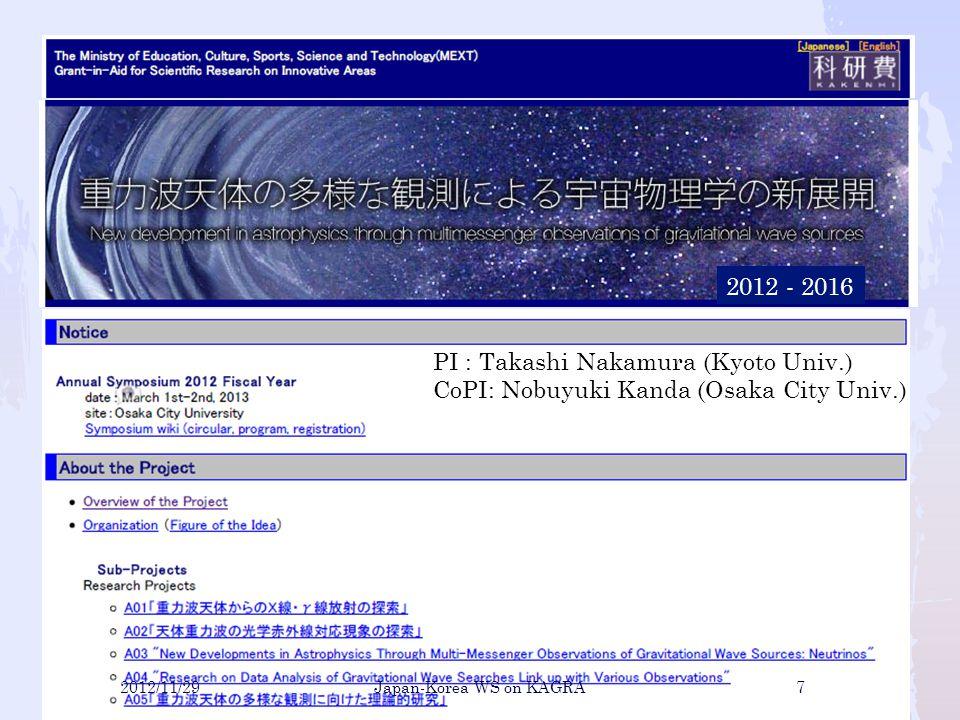 2012 - 2016 PI : Takashi Nakamura (Kyoto Univ.) CoPI: Nobuyuki Kanda (Osaka City Univ.) 2012/11/297Japan-Korea WS on KAGRA