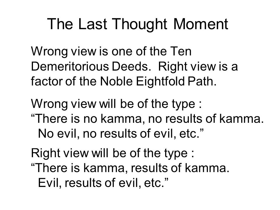 The Last Thought Moment Wrong view is one of the Ten Demeritorious Deeds.