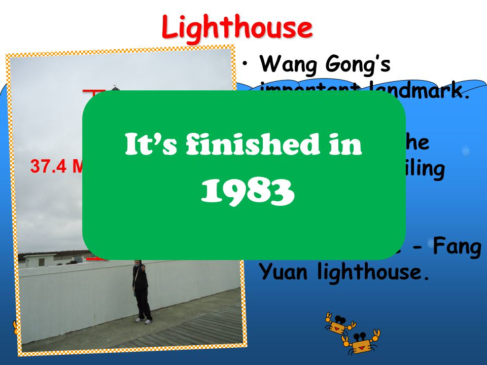 Lighthouse Wang Gong's important landmark. Light up for the west coast sailing ships.