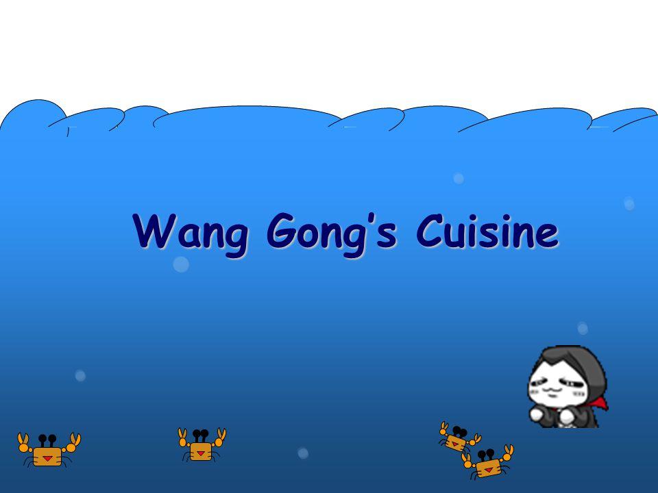 Wang Gong's Cuisine