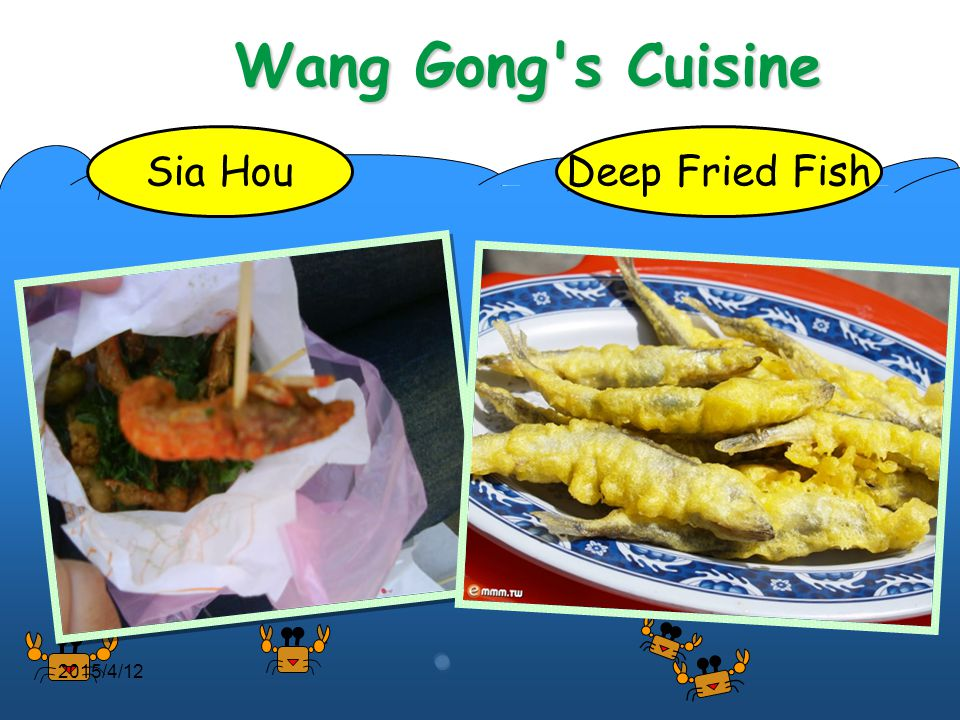 2015/4/12 Wang Gong s Cuisine Sia HouDeep Fried Fish
