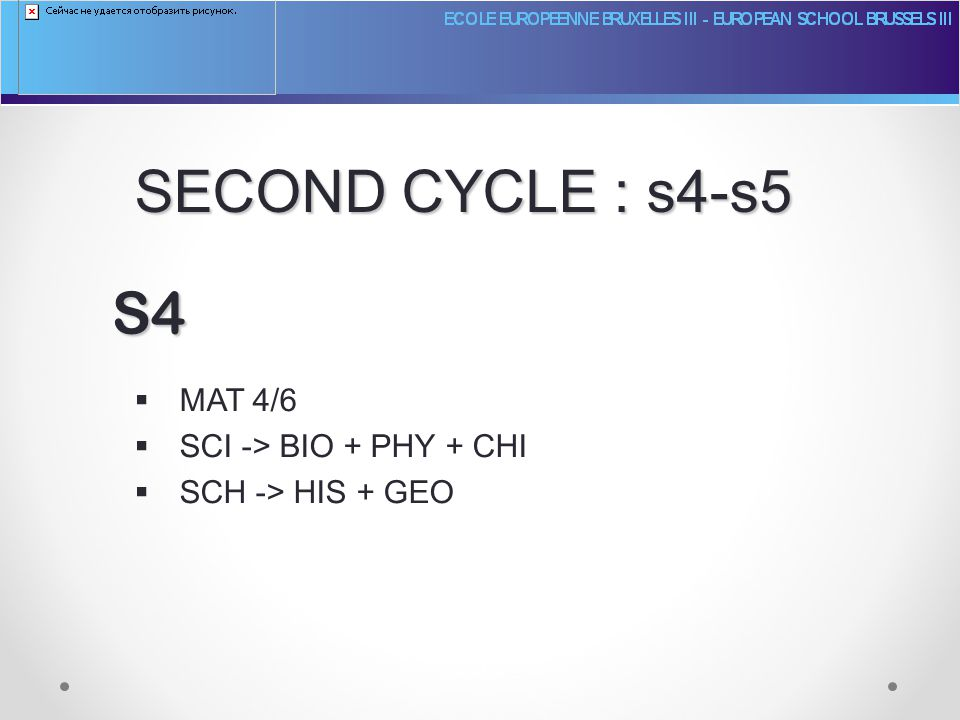  MAT 4/6  SCI -> BIO + PHY + CHI  SCH -> HIS + GEO SECOND CYCLE : s4-s5 S4