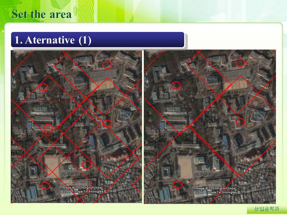 Set the area 산업공학과 1. Aternative (1)