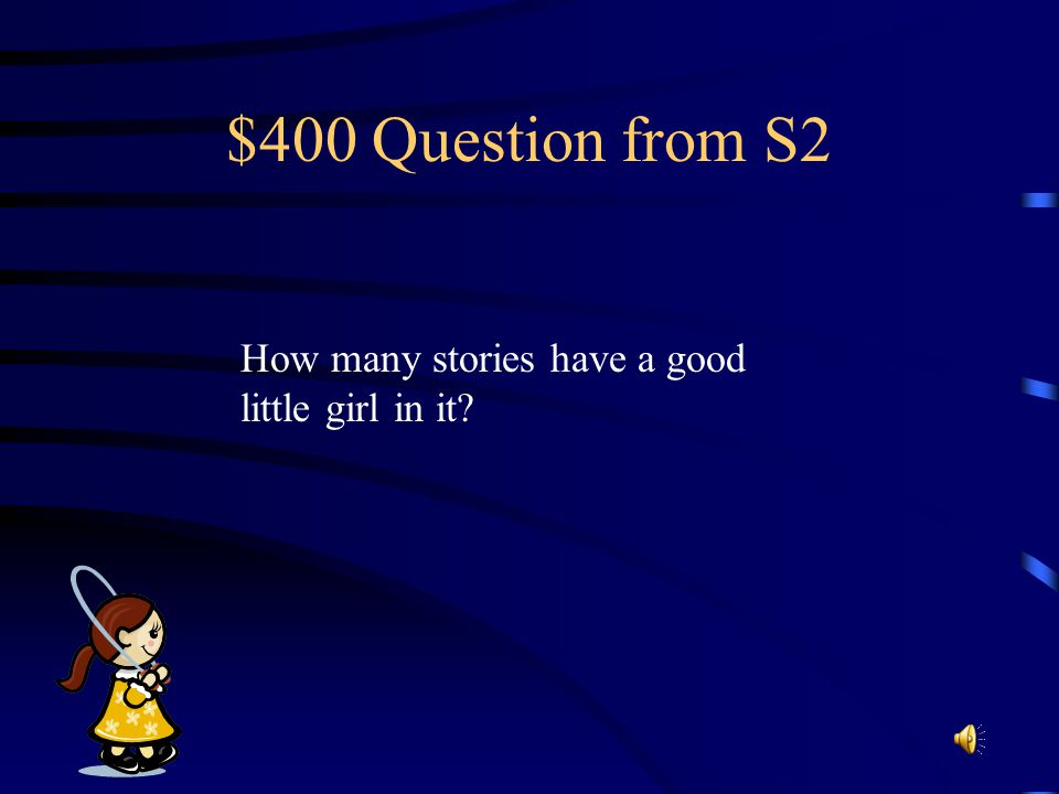 $300 Answer from S2 pseudonym