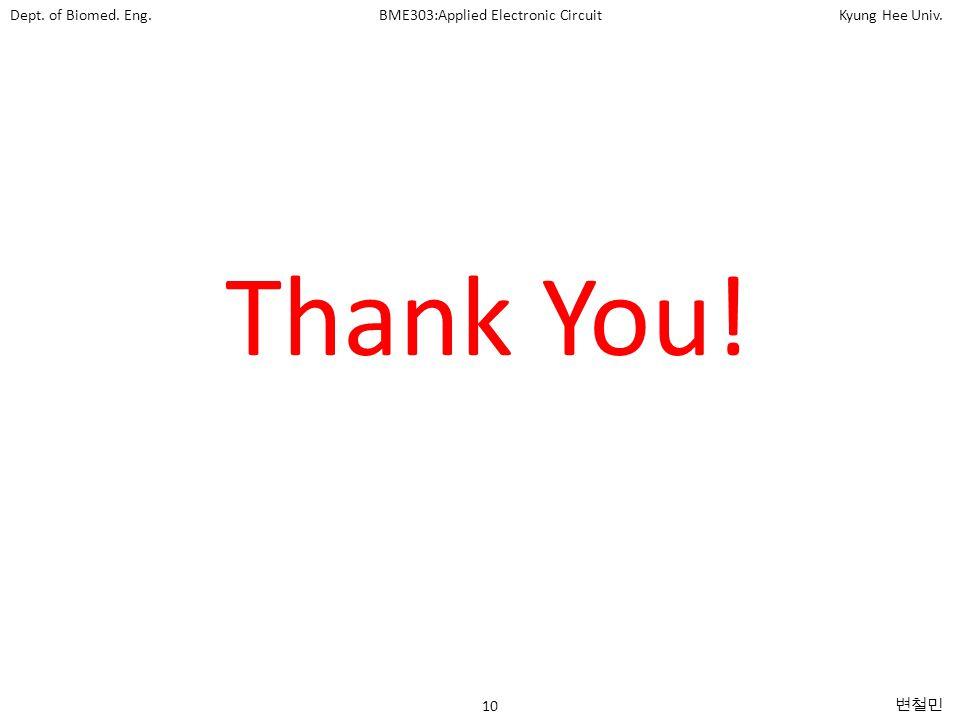 10 변철민 Dept. of Biomed. Eng.BME303:Applied Electronic CircuitKyung Hee Univ. Thank You!