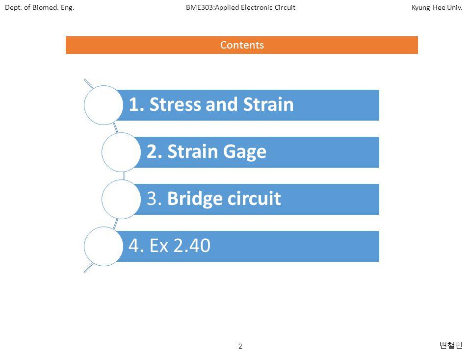 2 변철민 Dept. of Biomed. Eng.BME303:Applied Electronic CircuitKyung Hee Univ.