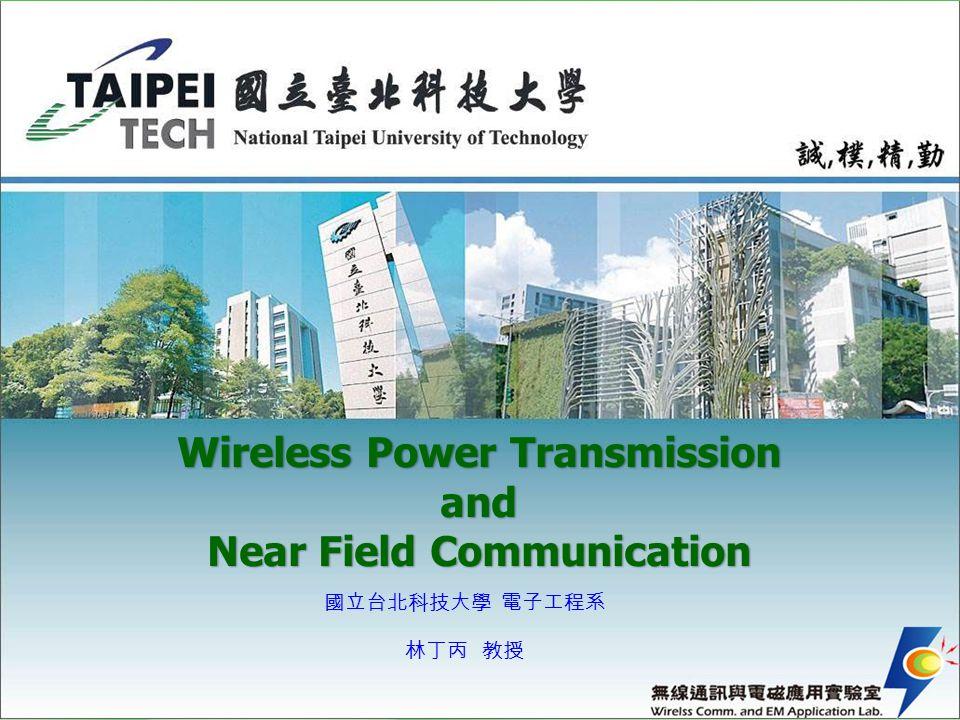 國立台北科技大學 電子工程系 林丁丙 教授