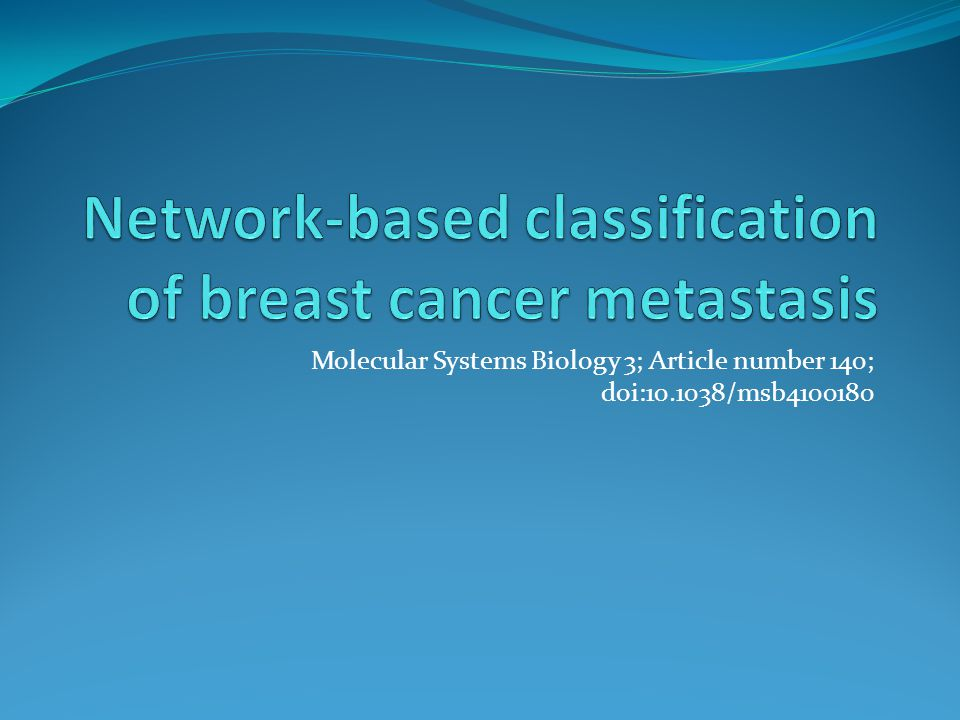 Molecular Systems Biology 3; Article number 140; doi: /msb