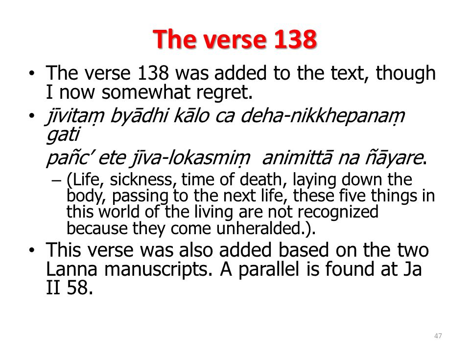 The verse 138 The verse 138 was added to the text, though I now somewhat regret.