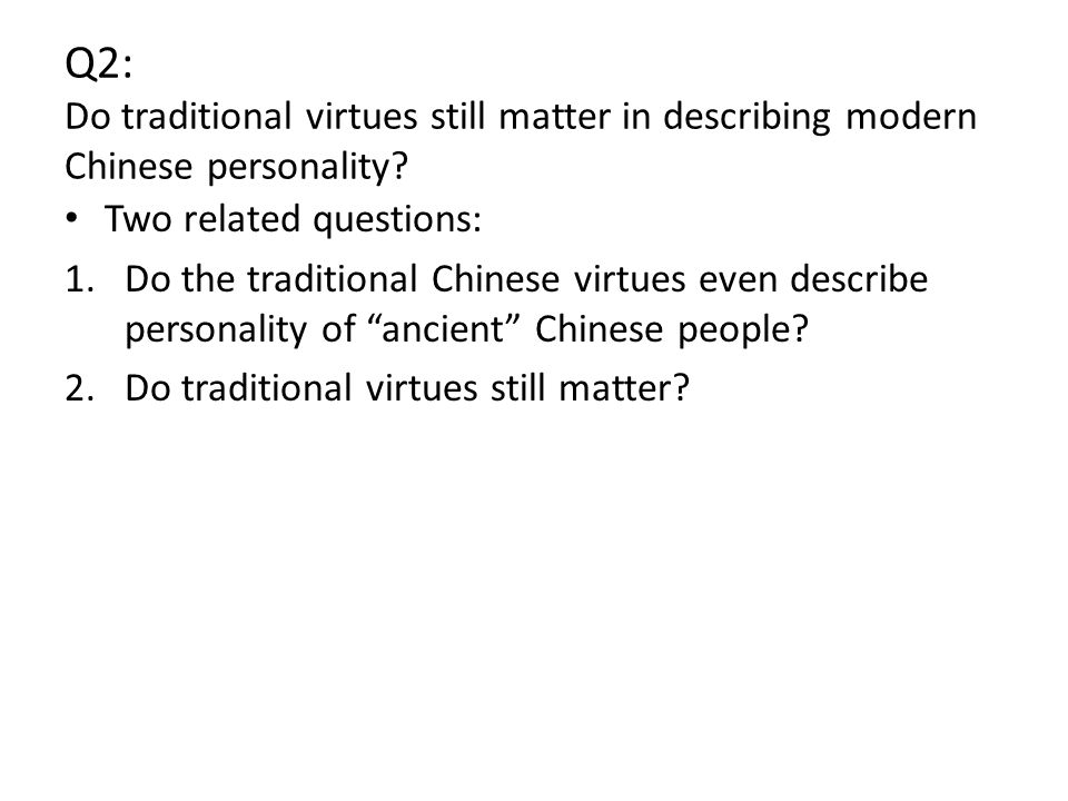 Q2: Do traditional virtues still matter in describing modern Chinese personality.