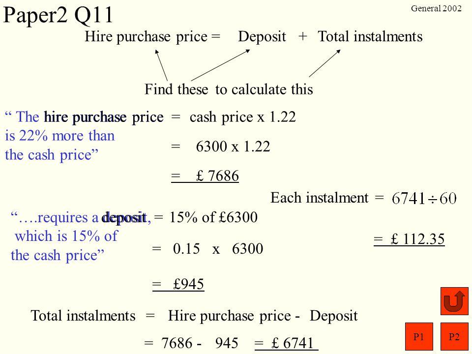 P1P2 General 2002 Paper2 Q10 AB 120 cm (a) (b)  50m will be enough!