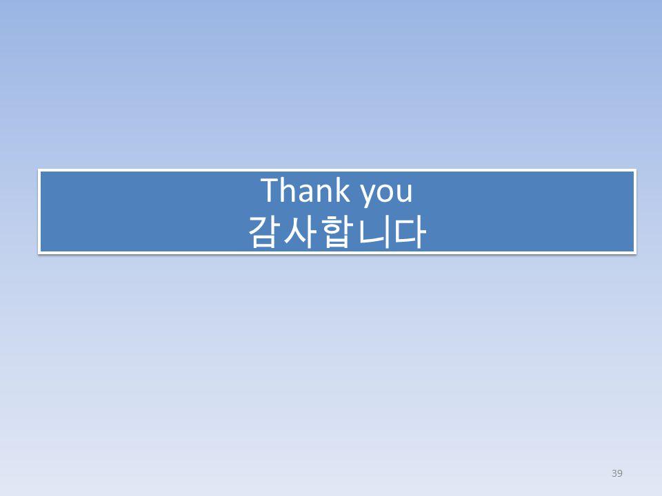 Thank you 감사합니다 39