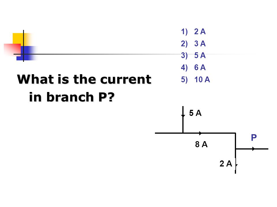 1) 2 A 2) 3 A 3) 5 A 4) 6 A 5) 10 A 5 A 8 A 2 A P What is the current in branch P?