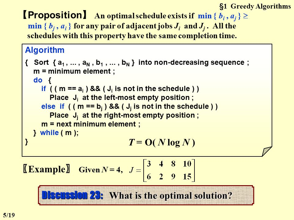 §1 Greedy Algorithms  Flow Shop Scheduling – a simple case with 2 processors Consider a machine shop that has 2 identical processors P 1 and P 2.