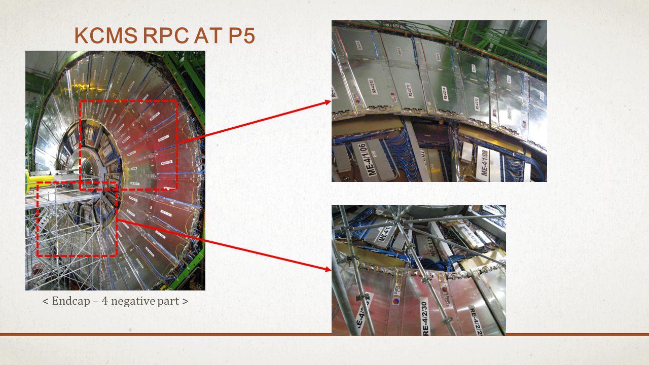 KCMS RPC AT P5