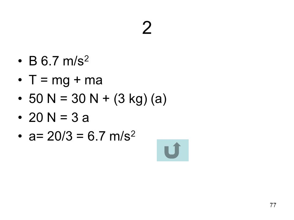 76 1. E. None of these – THEY CAN ALL INCLUDE ACCELERATION