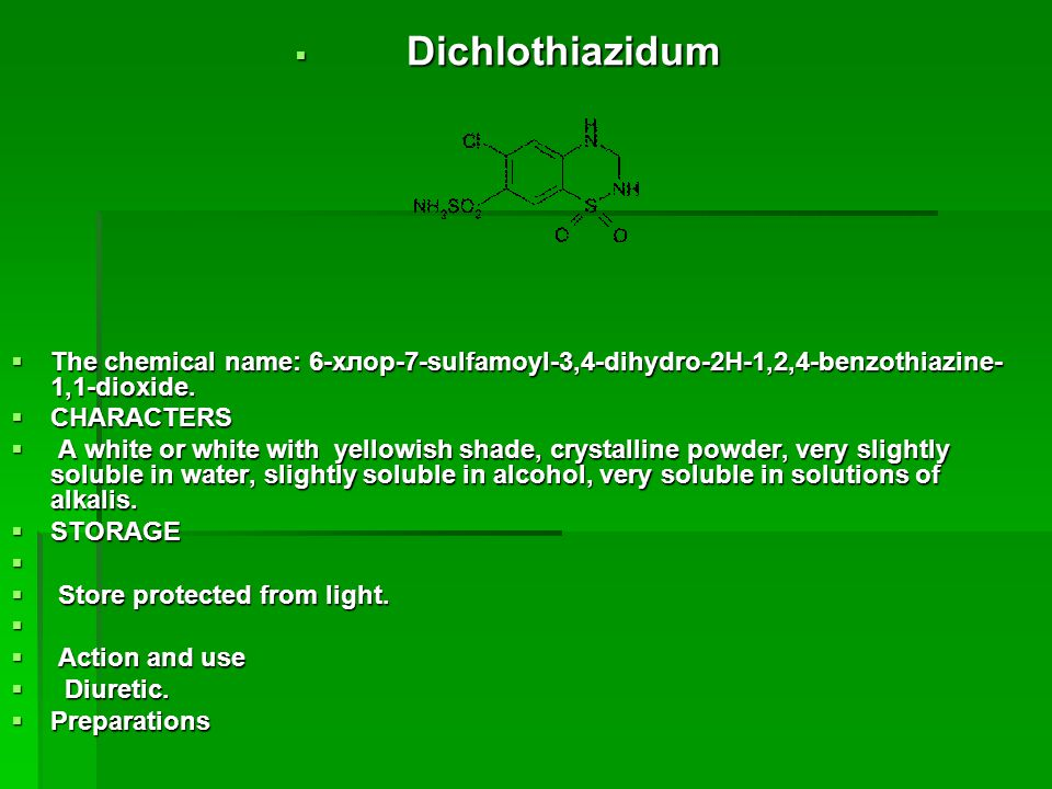  Dichlothiazidum  The chemical name: 6-хлор-7-sulfamoyl-3,4-dihydro-2Н-1,2,4-benzothiazine- 1,1-dioxide.  CHARACTERS  A white or white with yellow
