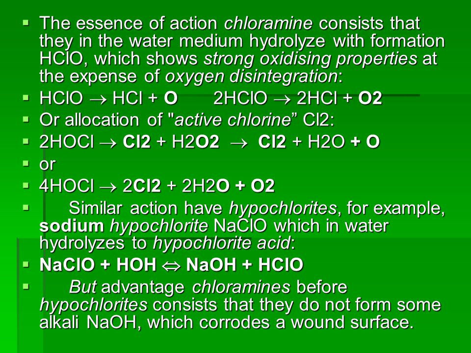  The essence of action chloramine consists that they in the water medium hydrolyze with formation HClO, which shows strong oxidising properties at th
