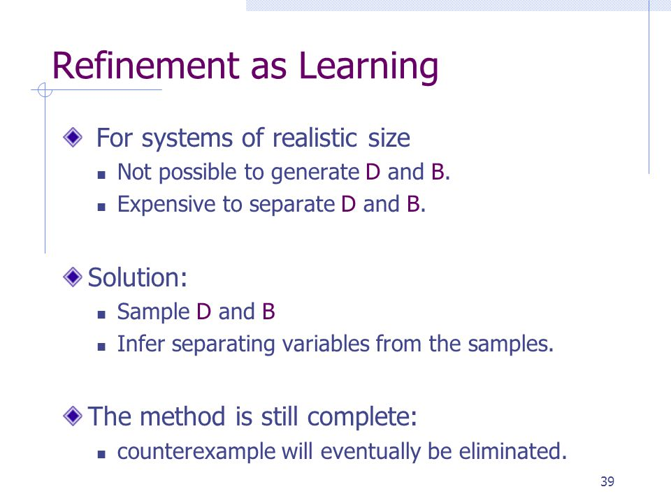 40 Efficient Sampling DB db Let  (D,B) be the smallest separating set of D and B.