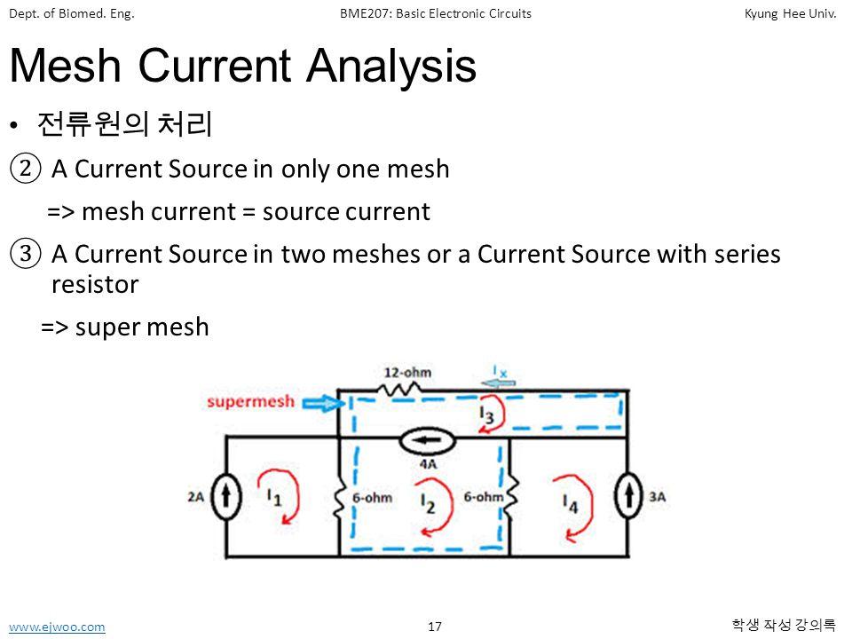 Dept. of Biomed. Eng.BME207: Basic Electronic CircuitsKyung Hee Univ.