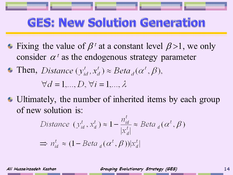 Fixing the value of  t at a constant level   1, we only consider  t as the endogenous strategy parameter Then, Ultimately, the number of inherited