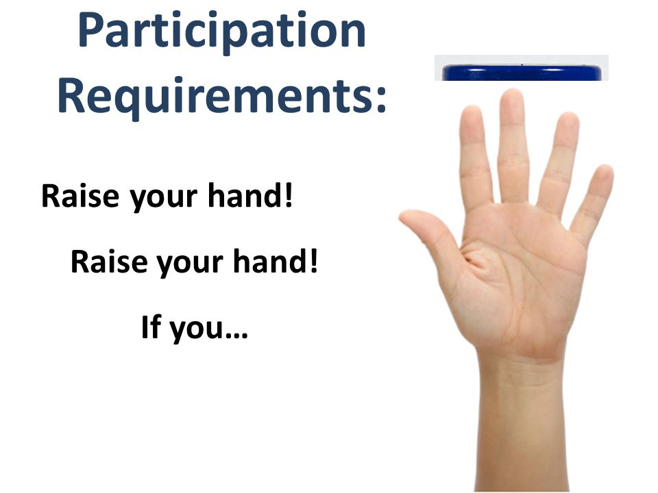 Participation Requirements: Are you sure about your district