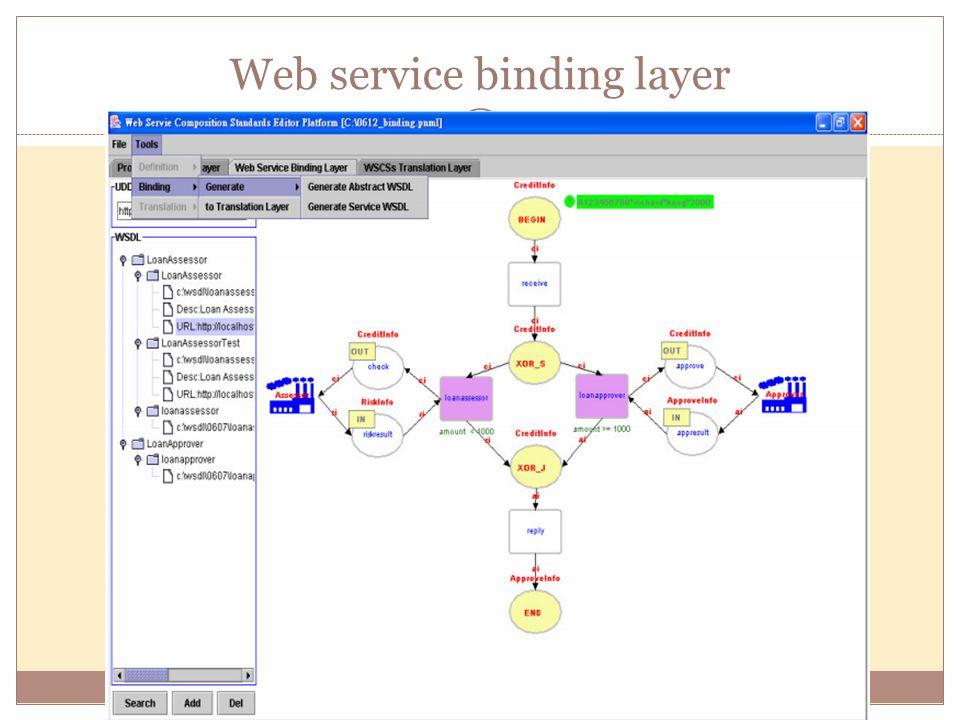 Web service binding layer