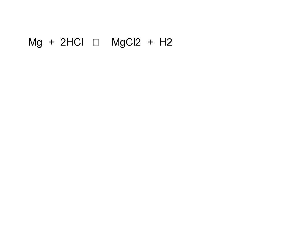 Mg + 2HCl  MgCl2 + H2