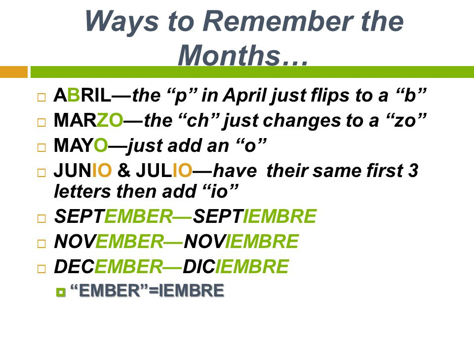 The Spanish j (jota)  How do you pronounce the months June and July in Spanish.