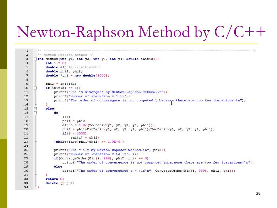 Newton-Raphson Method by C/C++ 39