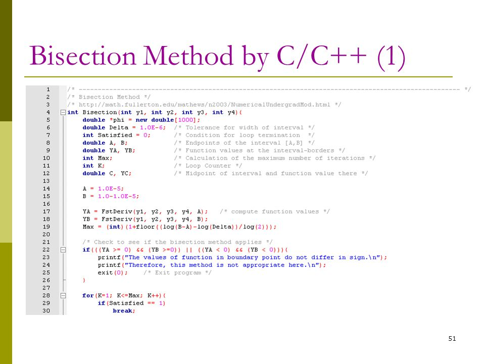 Bisection Method by C/C++ (1) 51