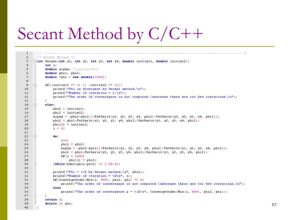 Secant Method by C/C++ 57