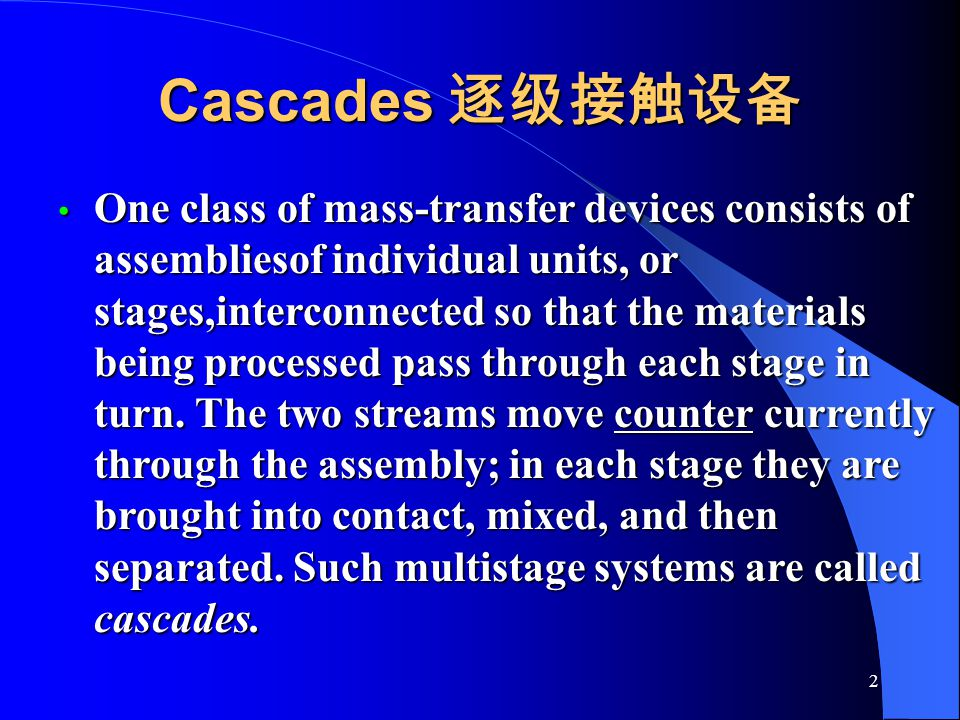 2 One class of mass-transfer devices consists of assembliesof individual units, or stages,interconnected so that the materials being processed pass through each stage in turn.