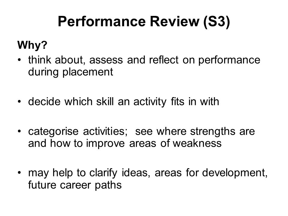 Performance Review (S3) Why.