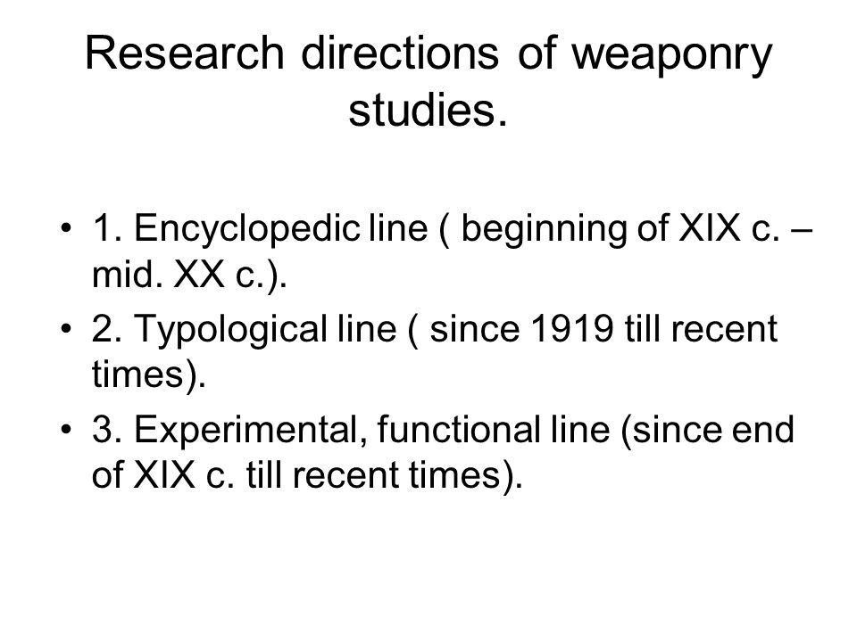 Research directions of weaponry studies.1. Encyclopedic line ( beginning of XIX c.