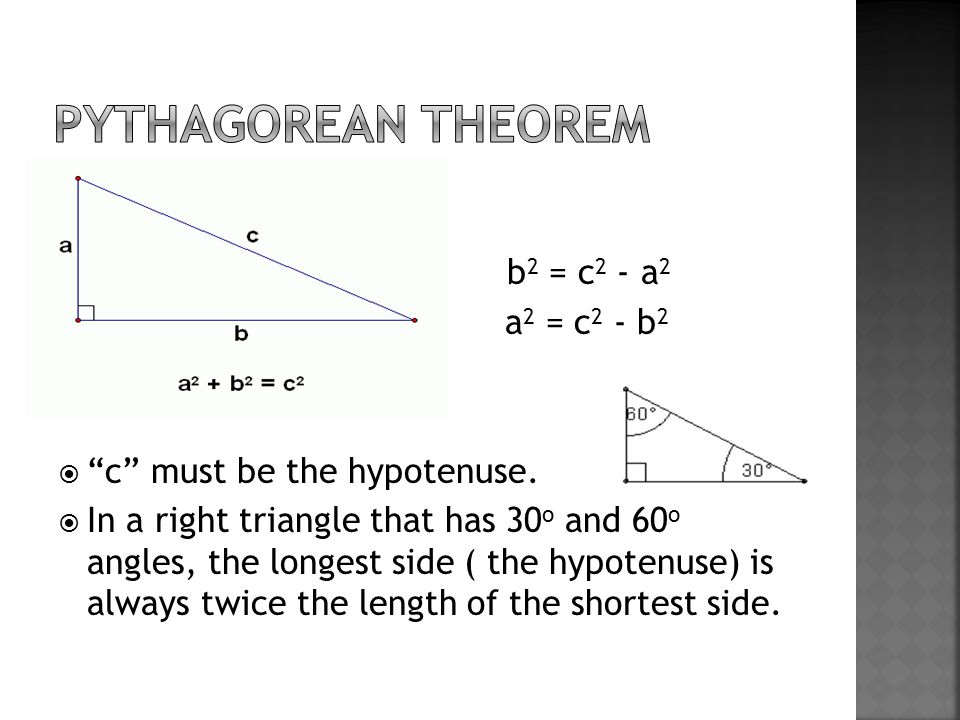  b 2 = c 2 - a 2  a 2 = c 2 - b 2  c must be the hypotenuse.