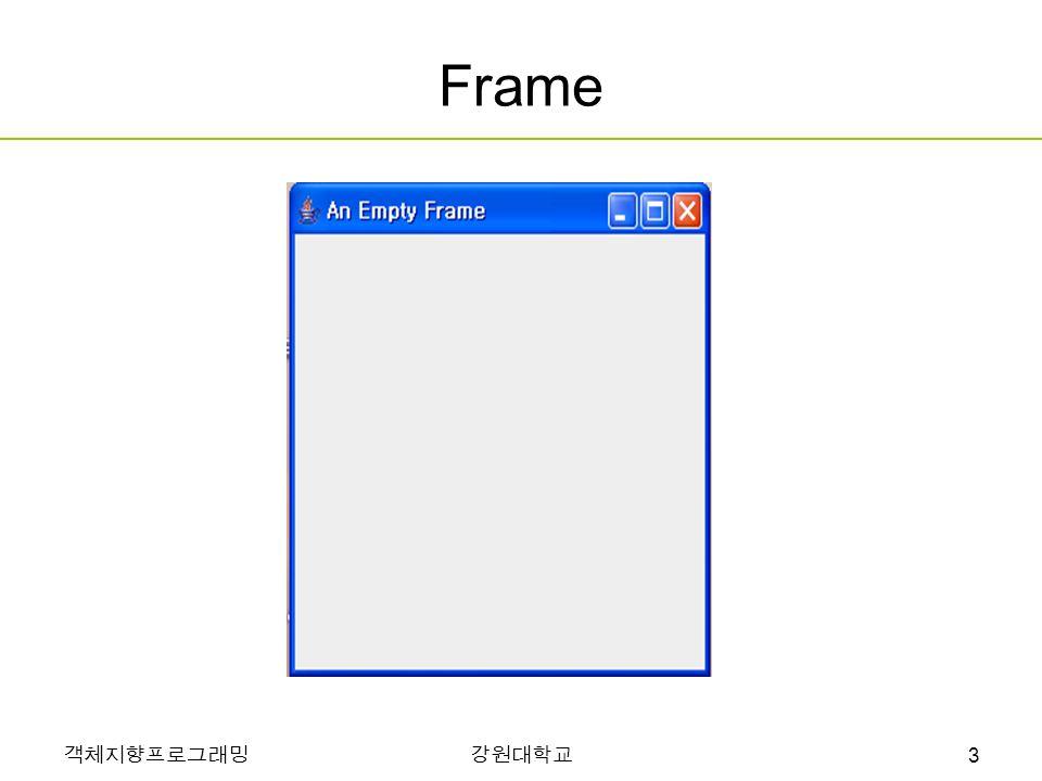 객체지향프로그래밍강원대학교 Frame 3
