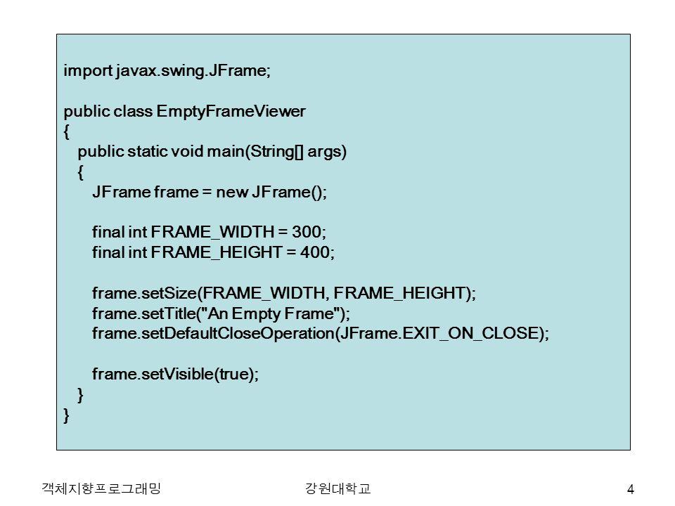 객체지향프로그래밍강원대학교 도형 그리기 프레임 안에 도형을 그리기 위해서는 그림 그리는 기능을 가진 부품 (JComponent) 을 프레임에 넣어주어야 함 JComponent 객체는 paintComponent 메소드를 가짐 paintComponent 메소드는 필요할 때마다 시스템에 의해 자동으로 호 출됨 필요한 때 – 프로그램이 처음 실행될 때 – 프레임을 아이콘으로 최소화했다가 다시 창으로 복원시킬 때 – 프레임이 다른 윈도우에 의해 가려졌다가 나타날 때 – 마우스 드래그를 이용해 프레임을 이동시킬 때 등 5