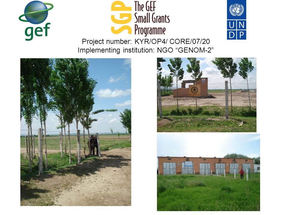 "Project number: KYR/OP4/ CORE/07/20 Implementing institution: NGO ""GENOM-2"""