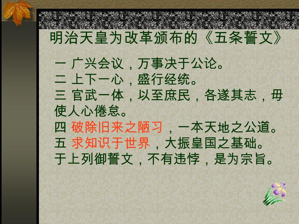 东南贼势蔓延,果能购买外洋 船炮,剿贼必能得力。 …… 内患 既除,则外国不敢轻视中国,实 于大局有益。 — 咸丰朝《筹办夷物始末》卷 79