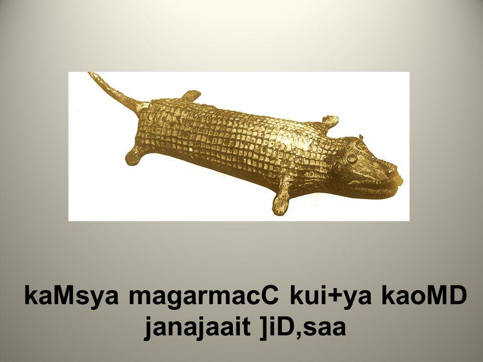 kaMsya magarmacC kui+ya kaoMD janajaait ]iD,saa