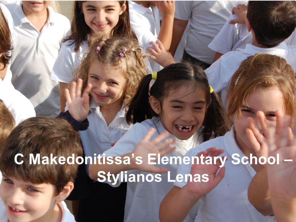 C Makedonitissa's Elementary School – Stylianos Lenas