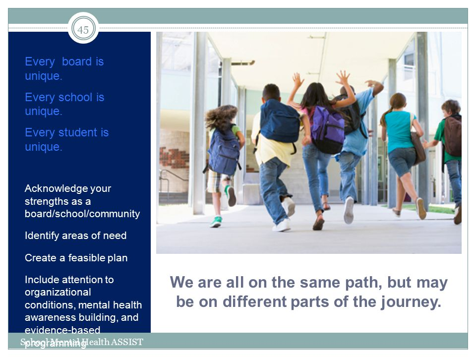 We are all on the same path, but may be on different parts of the journey. Every board is unique. Every school is unique. Every student is unique. Ack