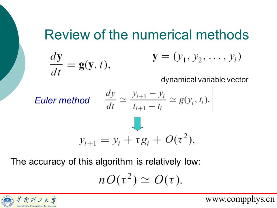 www.compphys.cn Review of the numerical methods dynamical variable vector The accuracy of this algorithm is relatively low: Euler method