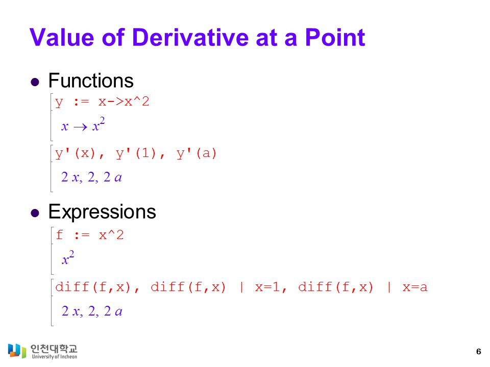 Multivariate Functions 7