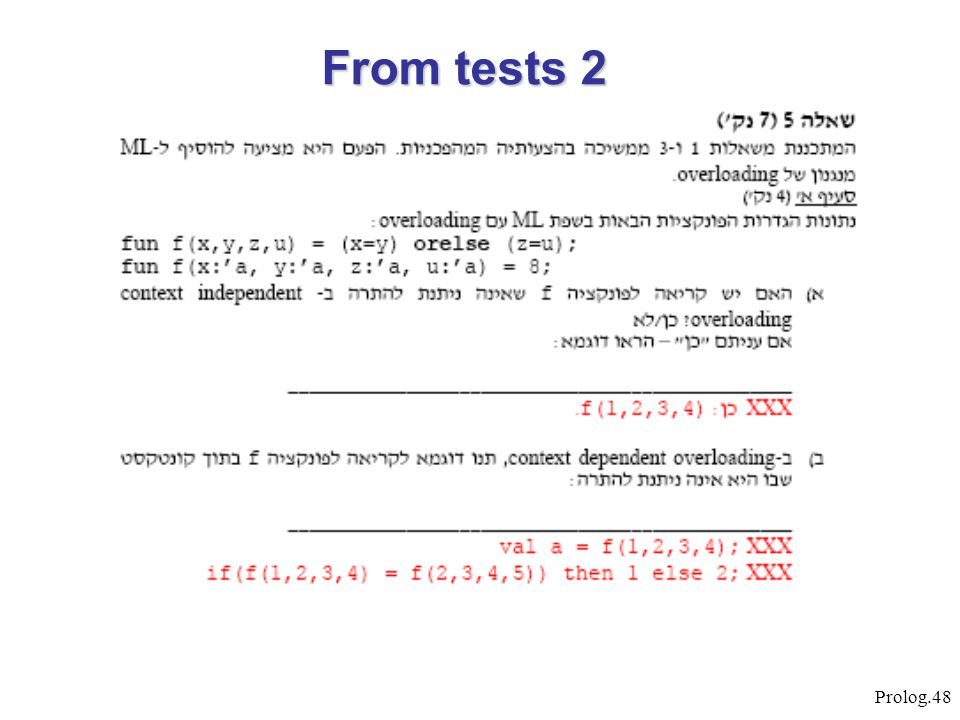 Prolog.48 From tests 2