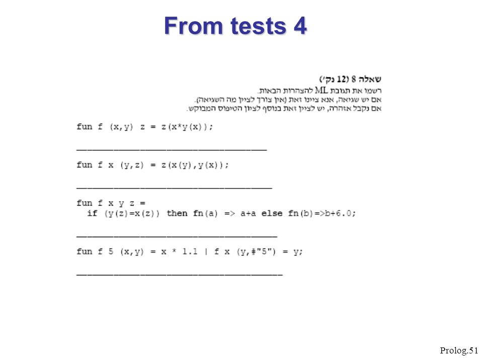 Prolog.51 From tests 4