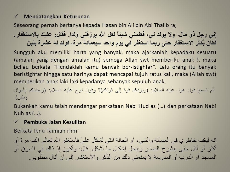 Mendatangkan Keturunan Seseorang pernah bertanya kepada Hasan bin Ali bin Abi Thalib ra; إني رجل ذو مال، ولا يولد لي، فعلمني شيئاً لعل الله يرزقني ولد