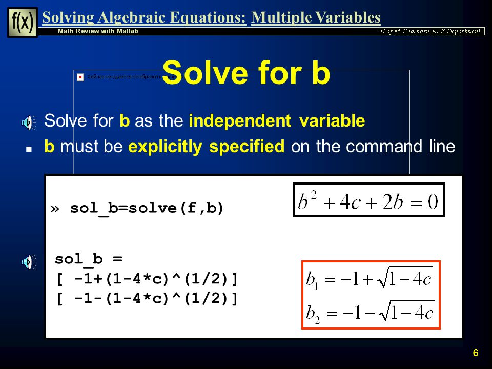 Solving Algebraic Equations:Multiple Variables 5 n Solve for c as the independent variable n c is the default variable since it is closest to x Defaul